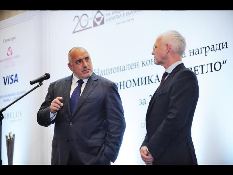 """Борисов: Старите ченгета водят акция """"Пречупване"""" срещу ГЕРБ"""