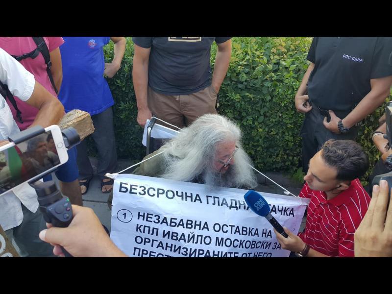 Като по учебник на Брежнев: реакцията на властта към Босия
