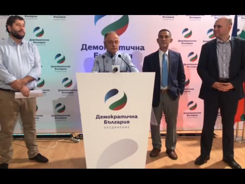 """""""Демократична България"""" определи европредседателството като """"личен пиар"""" на премиера"""