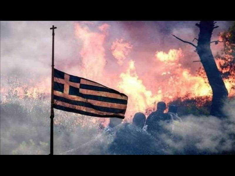В Гърция обявиха национален траур