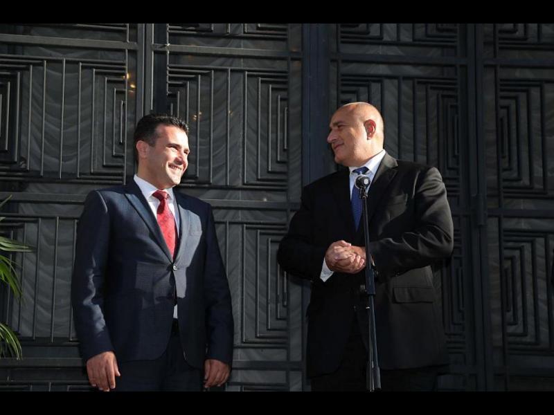 Борисов и Заев заедно за годишнината от Илинденско-Преображенското въстание