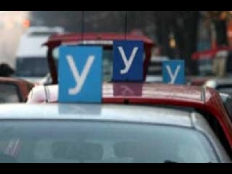 Променят изпитите за шофьорски книжки