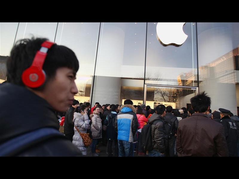 """""""Епъл"""" изтри 25 хил. приложения от онлайн магазина си в Китай"""