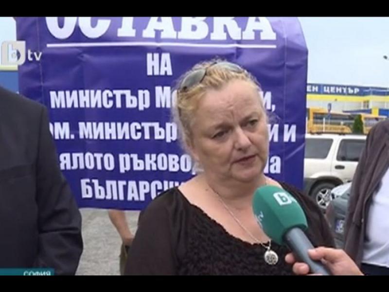 "Гладна стачка и в ""Български пощи"""