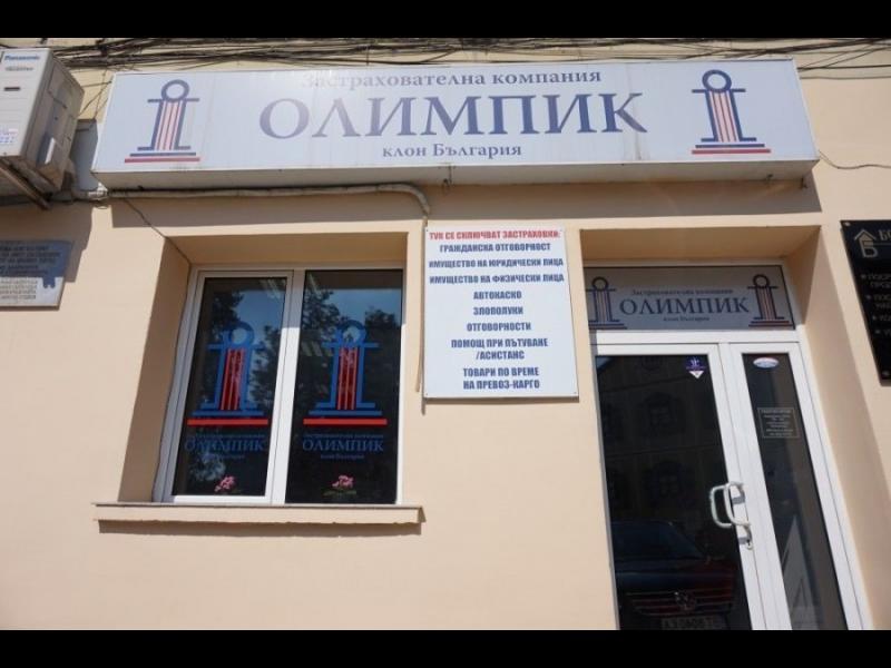 """КФН """"проспала"""" срива на кипърския застраховател """"Олимпик"""""""