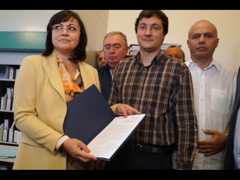"""Извънредно заседание на парламента за """"Олимпик"""" и Търговския регистър"""