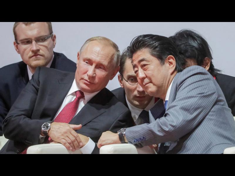 Япония поиска Курилските острови, за да подпише мирен договор с Русия