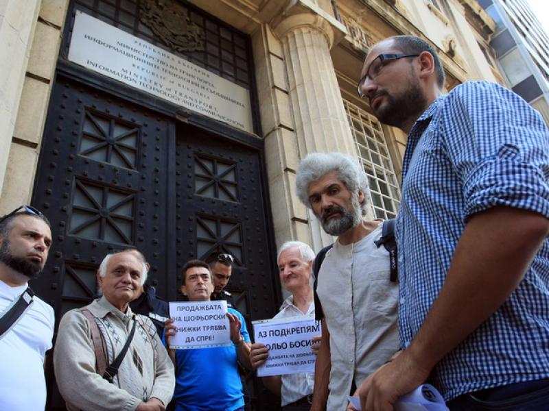 Опит за граждански арест в Транспортното министерство (ВИДЕО)