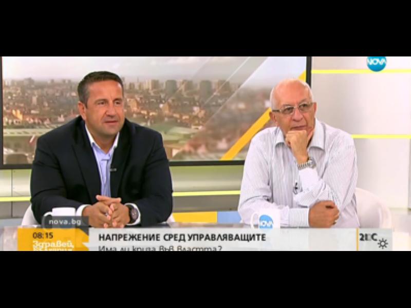 Георги Харизанов: Не знаем дали биха били приети оставките на министрите