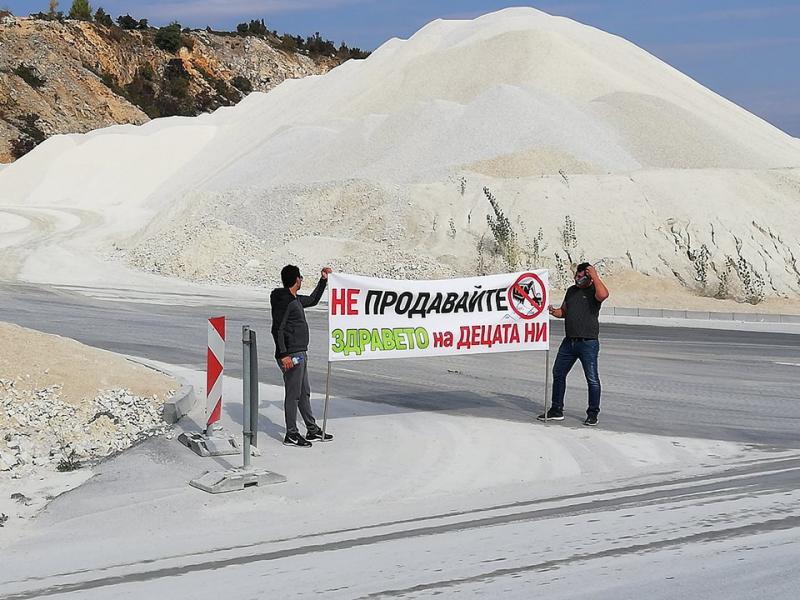 Белащица посреща екоинспекция от столицата с протест (СНИМКИ)