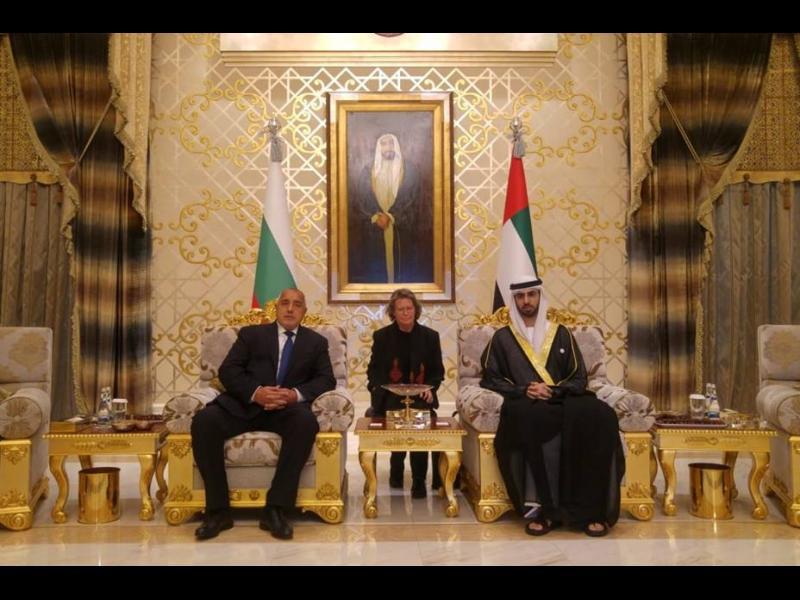 Борисов в Абу Даби: Хубаво посрещате и ние хубаво посрещаме