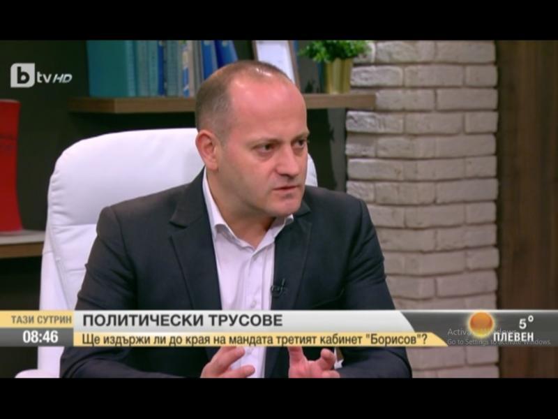 Радан Кънев: Политиците у нас се състезават по вулгарен популизъм
