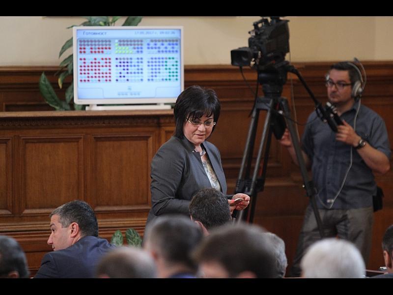 Парламентът отхвърли вота на недоверие към правителството