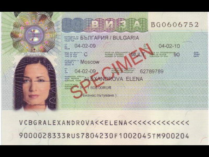 """България печели 25 млн. евро годишно от """"златни визи"""", най-много са дадени на руснаци - картинка 1"""