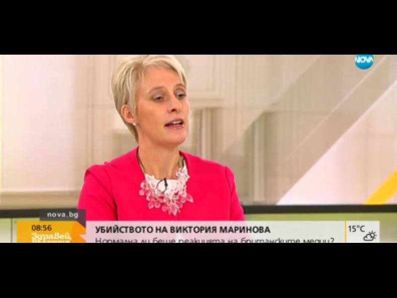 Посланик Ема Хопкинс: Съчувствам на вашия премиер
