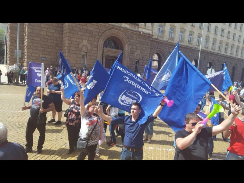 """Синдикат """"Защита"""" готви национален протест"""