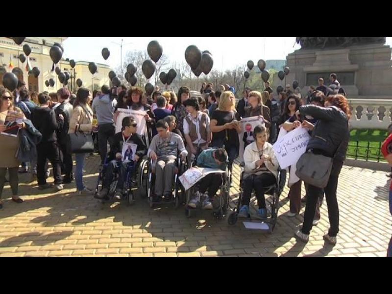 Майките на деца с увреждания: Целта ни не е да бутаме правителството