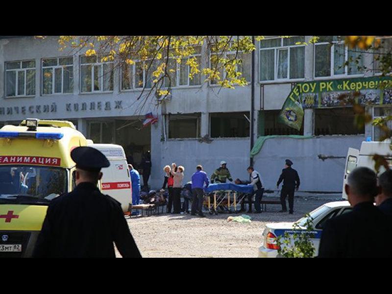 19 души загинаха при взрив и стрелба в колеж в Крим