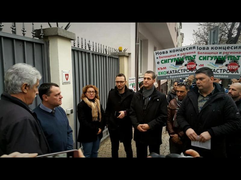 Шест села край Пловдив внесоха обръщение към швейцарския посланик, заради кариерите над Белащица