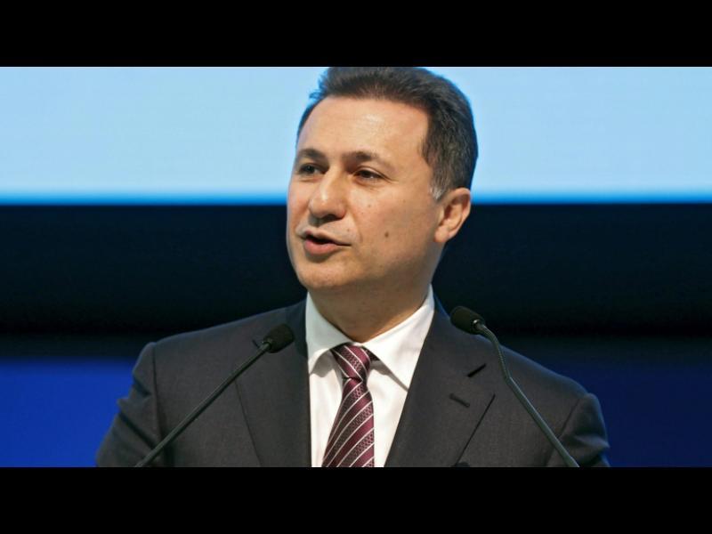 Никола Груевски е в неизвестност