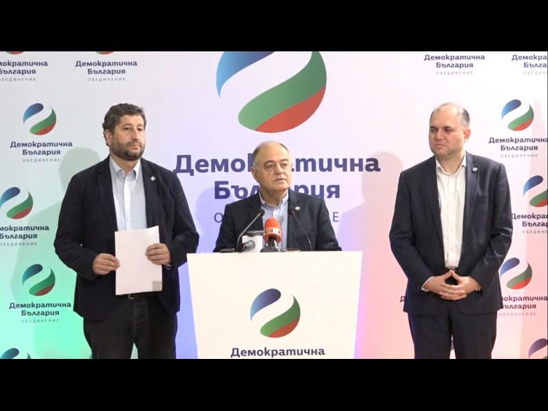 Демократична България: Страната е в пълзяща политическа криза