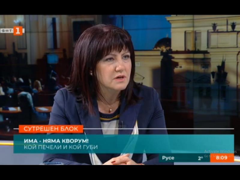 Всички депутати с поискан имунитет ще го дадат, обяви Караянчева
