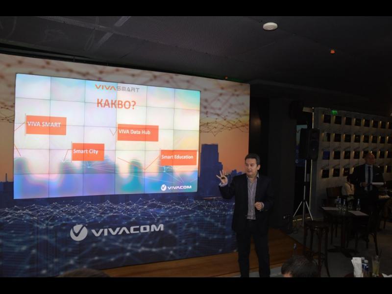 """VIVACOM представи нова платформа за """"умни"""" услуги - картинка 1"""