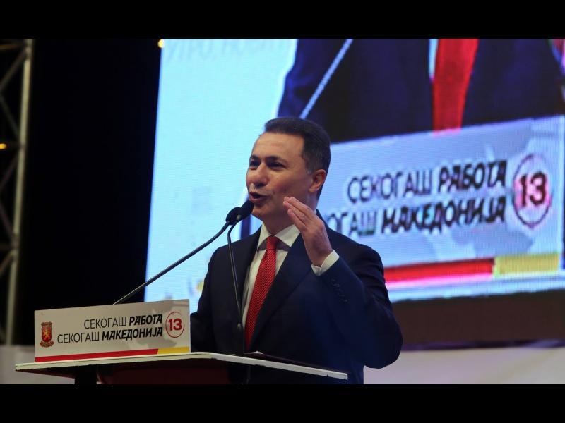 МВР: Никола Груевски няма издаден български паспорт