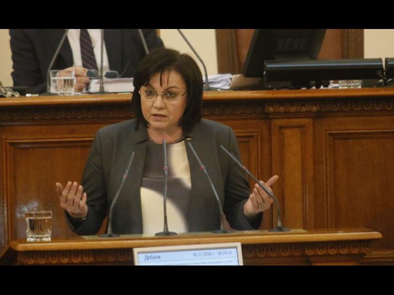 БСП осигури кворума в парламента, но не събра подкрепа за спиране на концесията на летище София