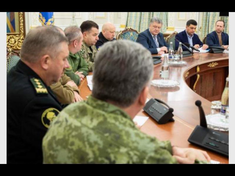 Украйна приведе армията си в пълна бойна готовност заради инцидента в Керченския проток
