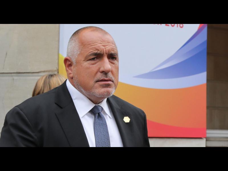 Борисов иска да закрие агенцията за българите в чужбина