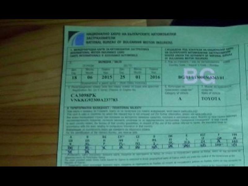 """ФАКТИ: Наложиха ни мониторинг по """"Зелена карта"""" на застраховките"""