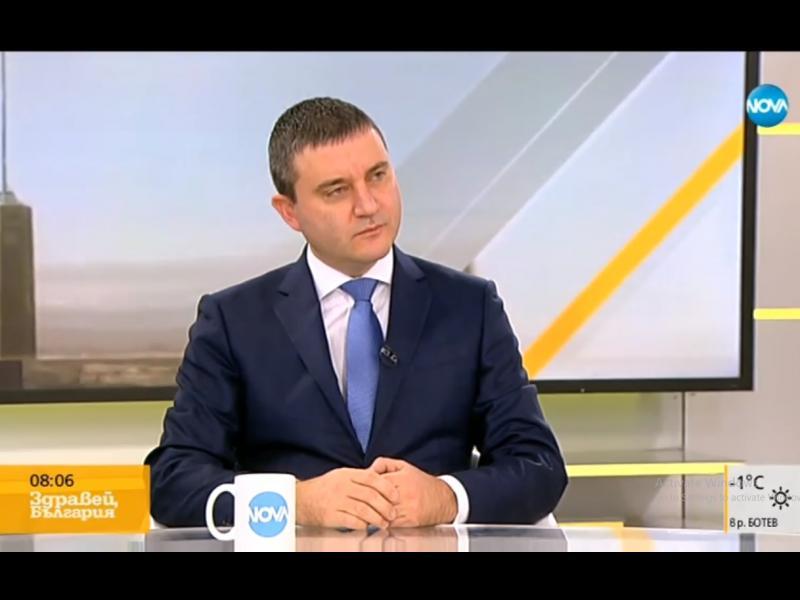 Горанов приел апартамент от кръстника си заради земетресението през 2012 година - картинка 1