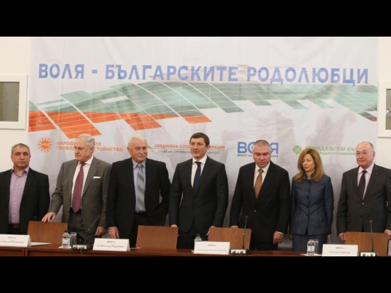 Марешки тръгва към евровота със земеделците на Спас Панчев и партията на Касим Дал
