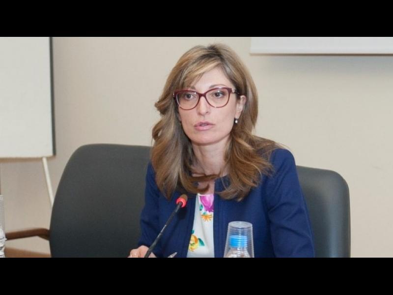 Екатерина Захариева: Поканата към Путин стои, отговор няма