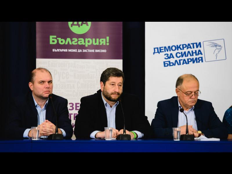 """Демократична България: Кабинетът """"Борисов-3"""" изхарчи 3,5 млрд. лв. за четири дни"""