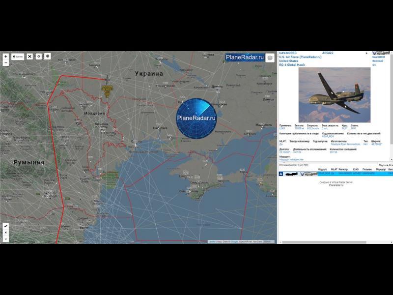 Безпилотен стратегически американски апарат разузнавал край Крим
