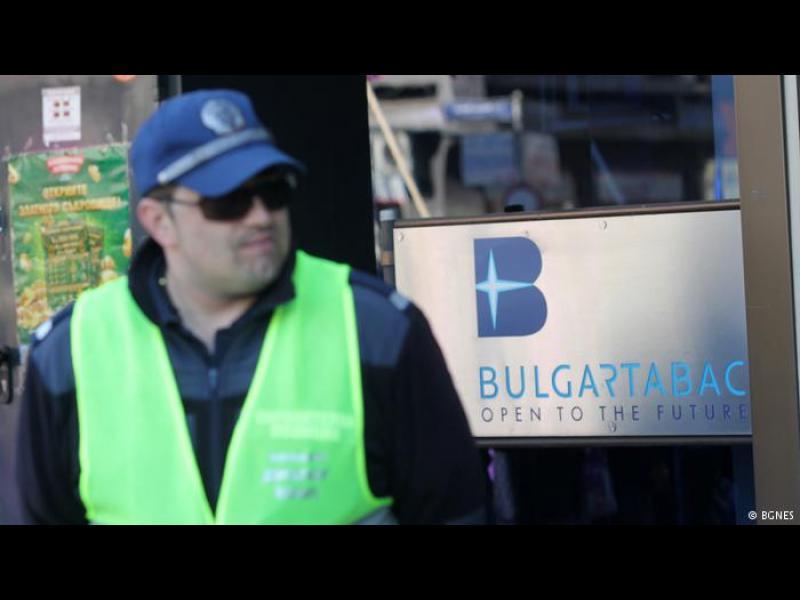 Как тихомълком убиха Булгартабак
