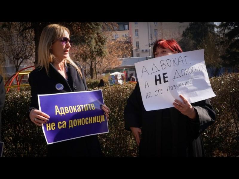 Адвокати отново излизат на протест в София