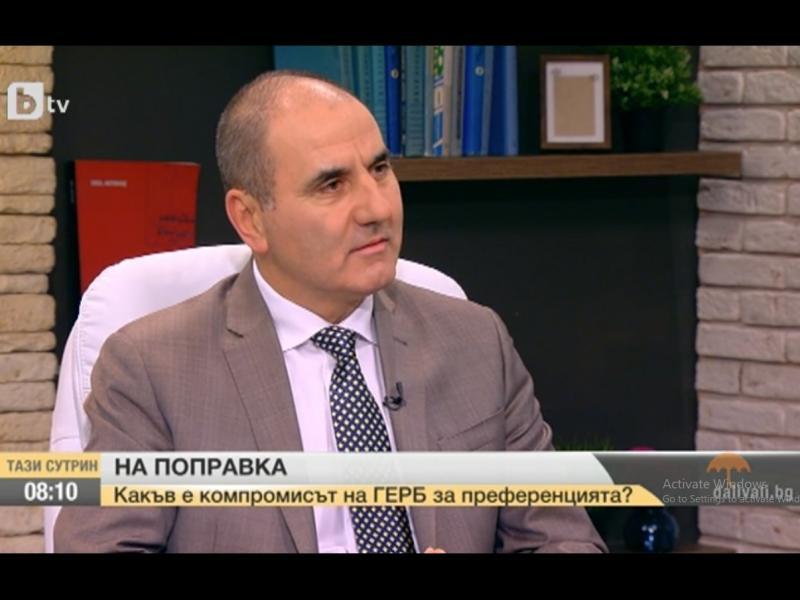 Борисов знаел за готвените промени в Изборния кодекс