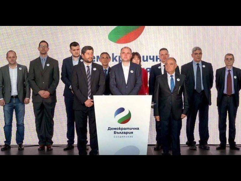 ВКС нареди на Зелените от Демократична България да сменят името си