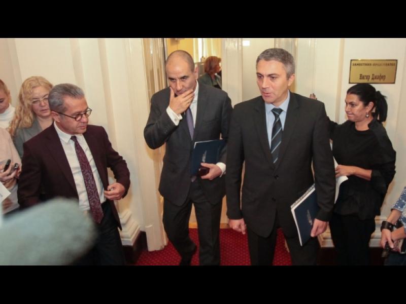 ГЕРБ и ДПС опростиха 8 млн. лв. задължения на мюфтийството