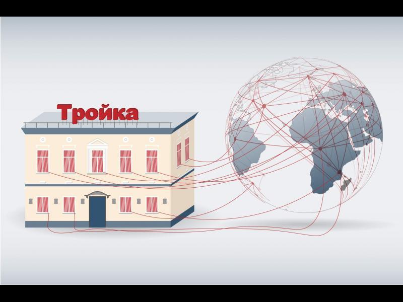 "Български фирми, институции и политици в Перачницата ""Тройка"""