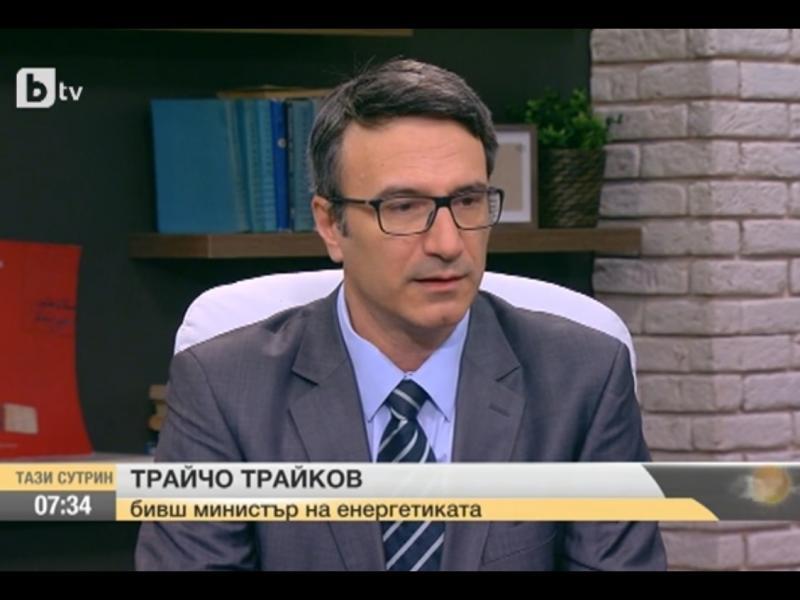 """Трайчо Трайков: Русия чака България да поеме сметката за АЕЦ """"Белене"""""""