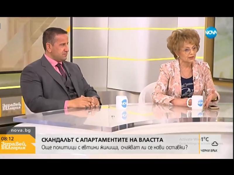 Цветанов напуска парламента, запазва партийните постове?