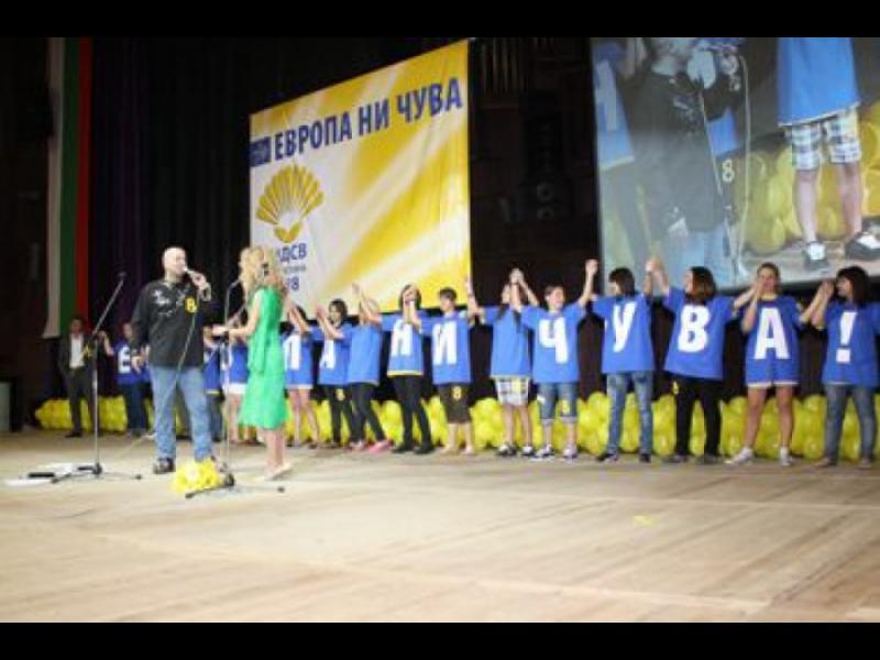 """Как ГЕРБ си взе слогана """"Европа ни чува"""" от НДСВ и тръгна на избори"""