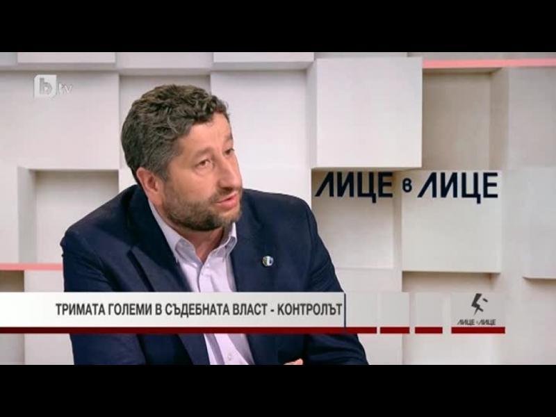 Христо Иванов: Необходим е механизъм за отчетност на главния прокурор - картинка 1