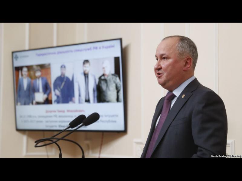 Украйна арестува руски разузнавачи по подозрения в тероризъм