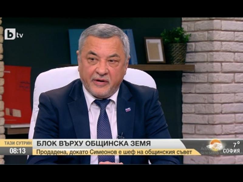 Валери Симеонов: Какво правя на 930 евро за кв. метър няма да ви обяснявам! Може да направя крематориум