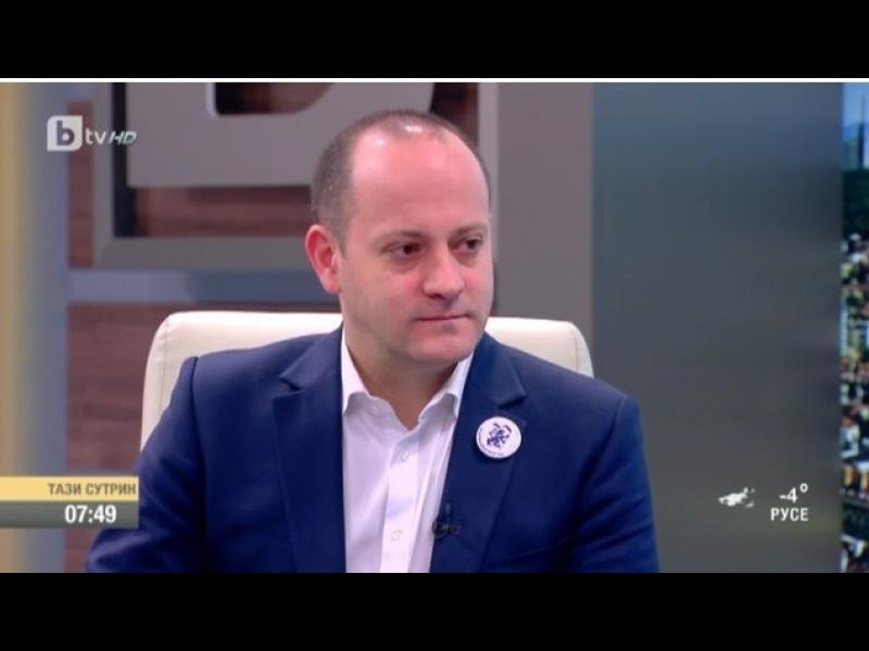 """Радан Кънев: Вниманието на Борисов към """"Демократична България"""" показва, че ще имаме евродепутати"""